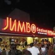 jumbo-singapore